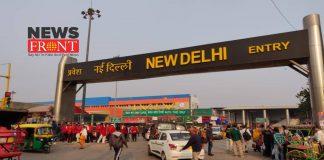 New Delhi   newsfront.co