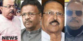 TMC Leaders   newsfront.co
