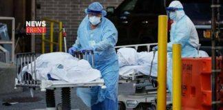 deaths | newsfront.co