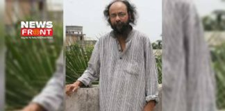 indian poet | newsfront.co