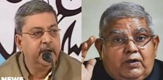 kalayan banerjee and jagdeep dhankhar   newsfront.co