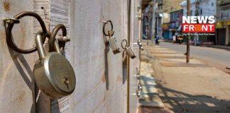 odisha lockdown | newsfront.co