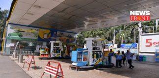 petrol diesel price | newsfront.co