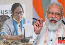 pm and cm | newsfront.co