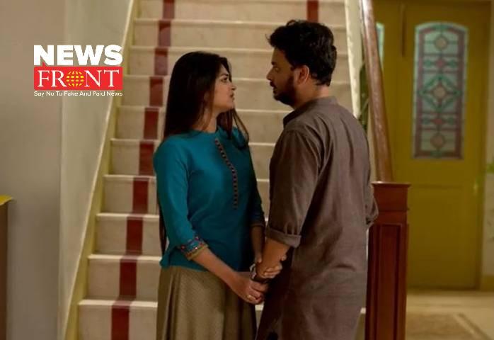 rahul and rukma | newsfront.co