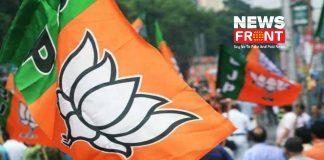 BJP   newsfront.co