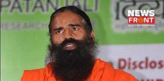 Baba Ramdev | newsfront.co