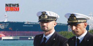 Italians marine case   newsfront.co