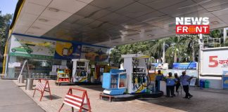 Petrol pump | newsfront.co
