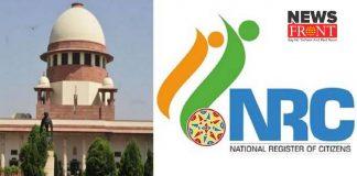 Supreme court on Assam NRC | newsfront.co