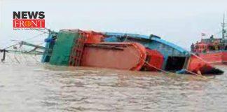 Trawler capsized | newsfront.co