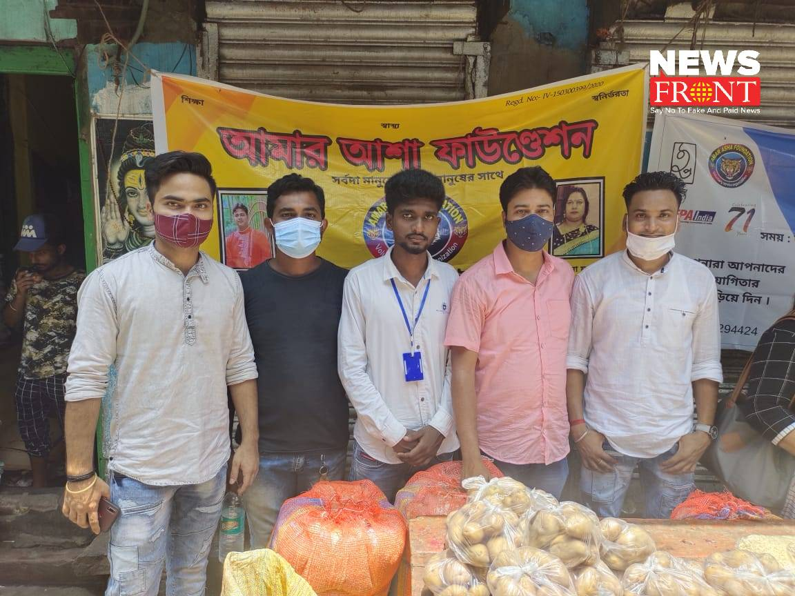 asha foundation team | newsfront.co
