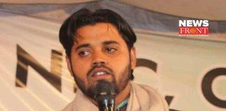 asif iqbal tanha | newsfront.co