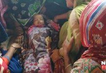 child death | newsfront.co
