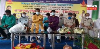 blood donation camp   newsfront.co