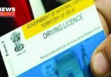 driving licence | newsfront.co