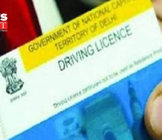 driving licence   newsfront.co