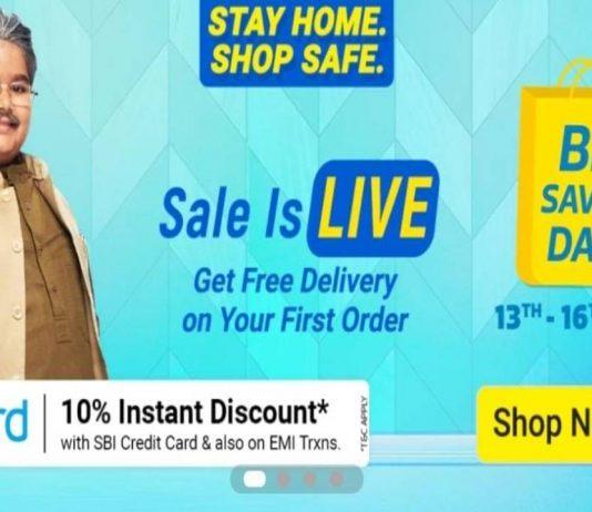flipkart big saving days   newsfront.co