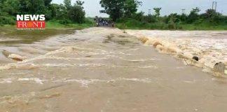 flood | newsfront.co