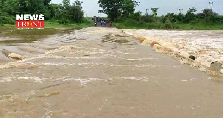 flood   newsfront.co