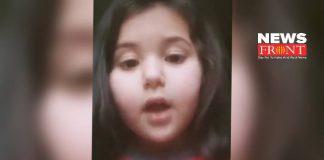 kashmiri girl | newsfront.co