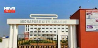 midnapore city college | newsfront.co