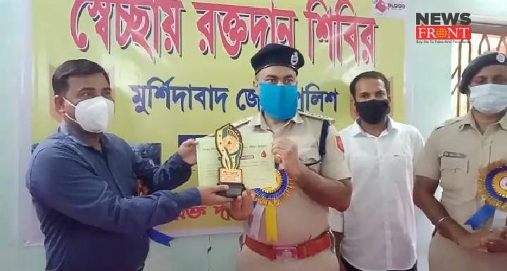 murshidabad district police | newsfront.co