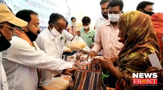 relief distribute | newsfront.co