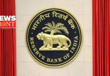 reserve bank of india   newsfront.co