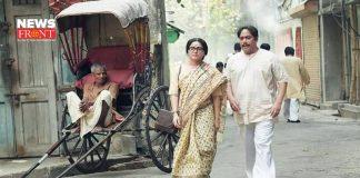 shooting of mahananda | newsfront.co