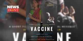 short film vaccine | newsfront.co