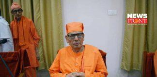 swami shivamayananda ji | newsfront.co
