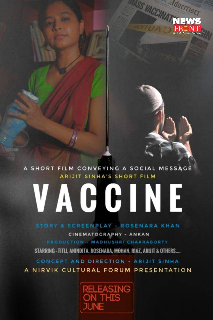 vaccine | newsfront.co