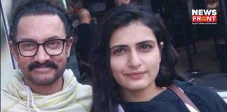 Amir Khan Fatima Sana Shaikh | newsfront.co