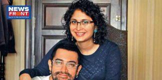 Amir khan Kiran Rao divorce | newsfront.co