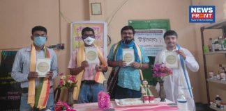 Anandamangal published