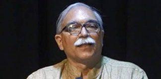 Arun Kumar RSS