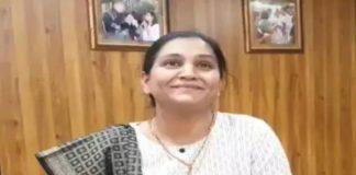 Asha Kandara