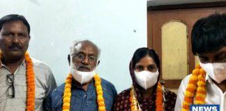 Faridpur Gram Panchayat