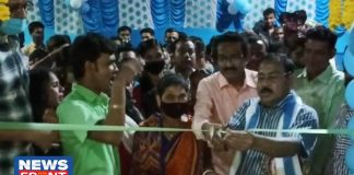 Party Office inauguration