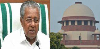 Supreme court scold kerala govt