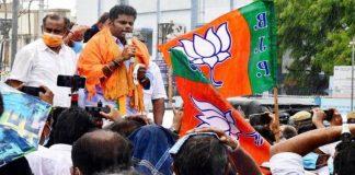 Tamilnadu BJP President