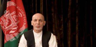 Asraf Ghani