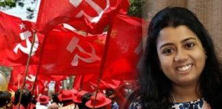 CPIM Suspended Ajanta Biswas