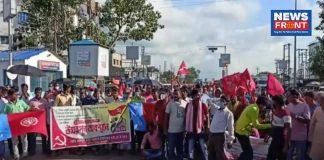 CPIM protest