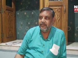 Gautam Ray