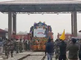 Haldibari station