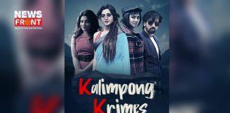 Kalimpong Krimes