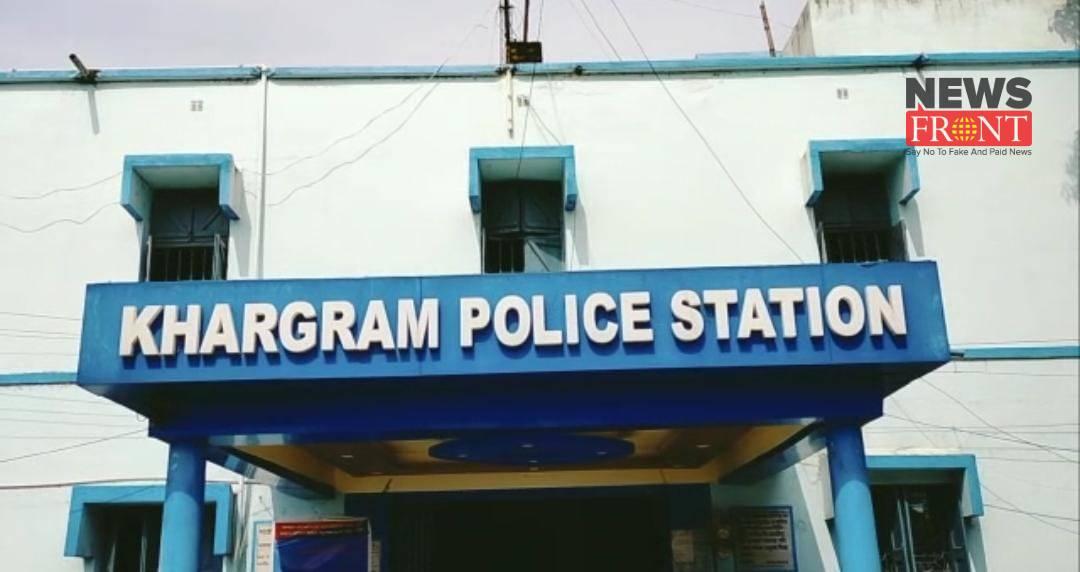 Khargram PS
