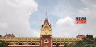 Kolkata highcourt